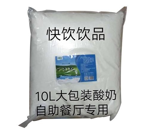 酸奶袋乳酸菌饮料袋厂家