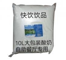 安徽酸奶袋乳酸菌饮料袋厂家