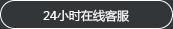 沈阳绿塑科技有限公司